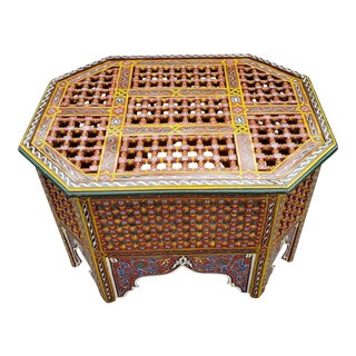 Moroccan Musharabi Brown Wooden Coffee Table For Sale