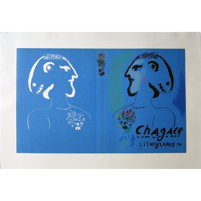 Abstract Marc Chagall Stone Lithograph 4 Book Cover/Print For Sale - Image 3 of 3