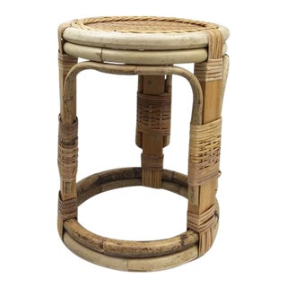 Vintage Boho Rattan Wicker Stool