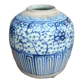 Vintage Chinese Blue and White Vase For Sale