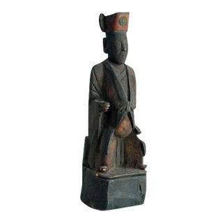 Primitive Chinese Wooden Folk Art Sculpture