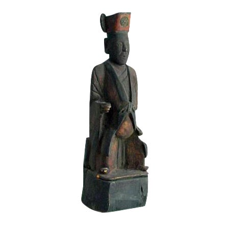 Primitive Chinese Wooden Folk Art Sculpture For Sale