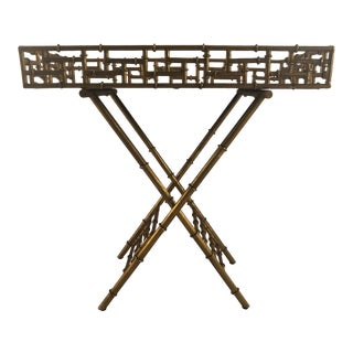 1990s Chinoiserie Style Gilt Metal Bar For Sale