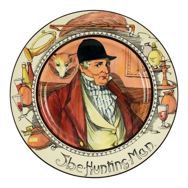 "1950s English Traditional Royal Doulton Series Ware Plate, ""The Hunting Man"" For Sale"