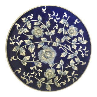 Large Mid Century Chinese Blue and White Decorative Platter For Sale