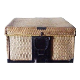 Japanese Woven Reed Storage Basket For Sale