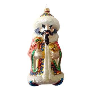 Handmade Polonaise Kurt Adler Tsariwan Christmas Ornament