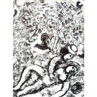 Chagall Le Couple a l'Arbre M.397 From Lithographs Book II Unsigned Print For Sale