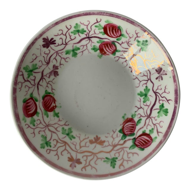 Antique English Lustreware Berry Motif Trinket Dish For Sale