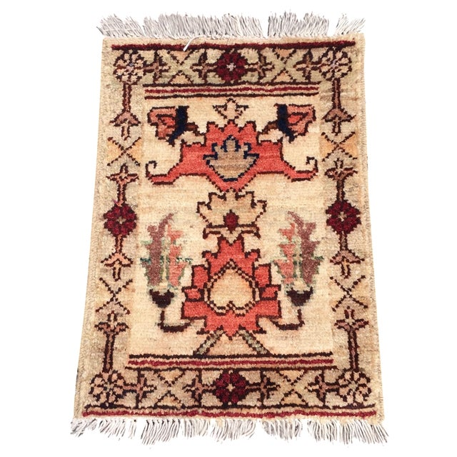 Sultanabad Persian Rug - 1′4″ × 1′11″ - Image 1 of 10