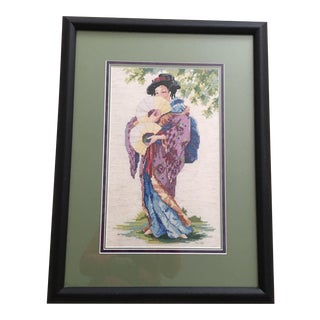 Vintage Geisha Girl Framed Petit Needlepoint For Sale