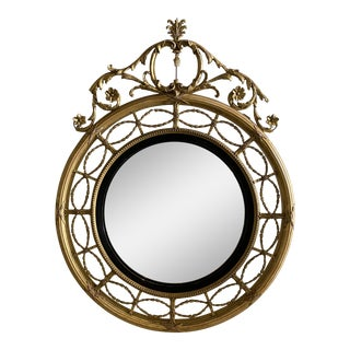 19th Century Style Wall Mirror For Sale