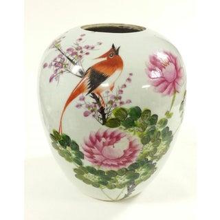 Famille Rose Flower & Bird Design Vase Preview