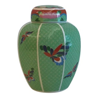Mid 20th Century Vintage Japanese Cloisonné Green Ginger Jar For Sale