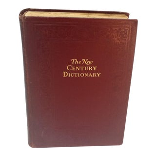 1930s Vintage the New Century Dictionary of the English Language Volume Two For Sale