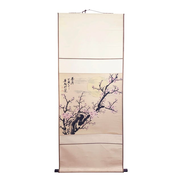 1950s Vintage Cherry Blossom and Moon Chinese Hanging Silk and Paper Scroll For Sale