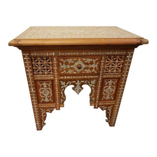 1940s Persian Teak Syrian Mother of Pearl Inlaid Rectangular Table For Sale