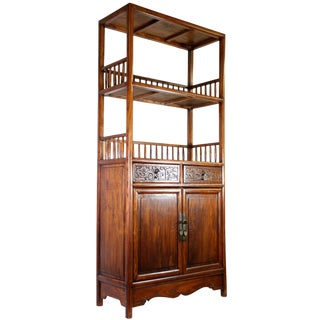 Vintage Chinese Solid Wood Fretwork Cabinet & Shelves For Sale