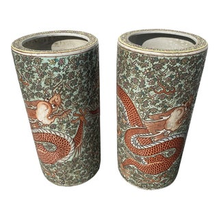 1960s Chinese Oriental Dragon Motif Umbrella Stand-a Pair For Sale