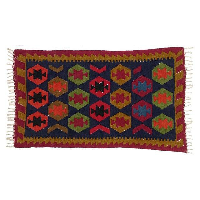 Vintage Afghan Kilim - 3' x 5' - Image 1 of 2