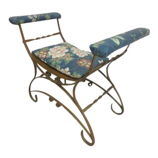 Vintage French Regency Wrought Iron U Bench / Vanity Seat