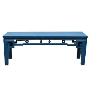 19th Century Asian Antique Blue Wooden Bench