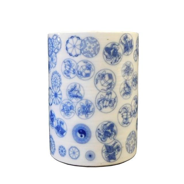 Chinese Blue & White Porcelain Vase - Image 3 of 6