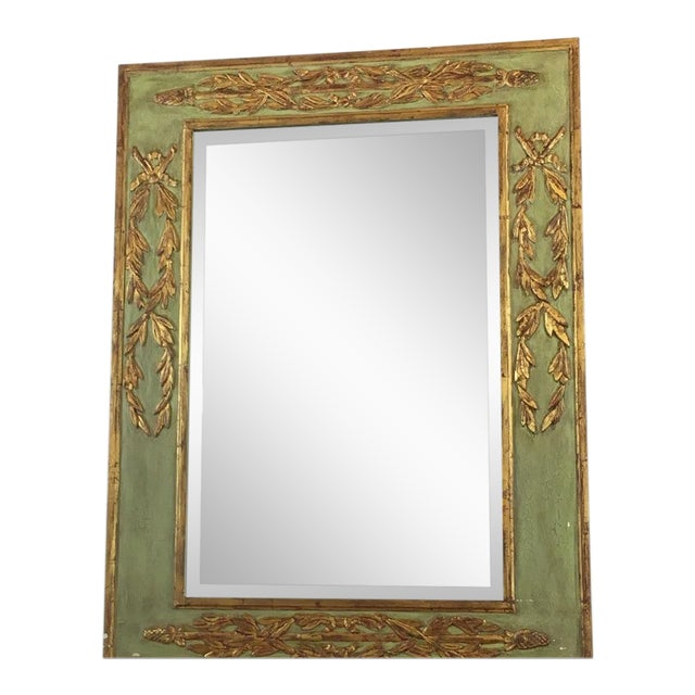 Green & Gold Framed Mirror - Image 1 of 5
