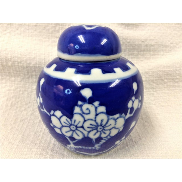 Mid 20th Century Asian Style Miniature Ginger Jar For Sale - Image 5 of 5