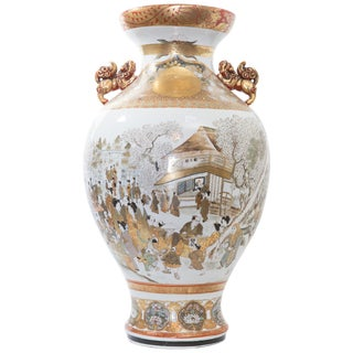Meiji Period Japanese Kutani Signed Exhibition Porcelain Vase For Sale