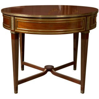 19th Century Russian Neoclassical Flame Mahogany Centre / Gueridon Table For Sale
