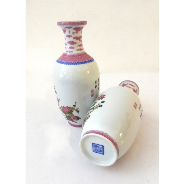 Famille Rose Porcelain Vases - A Pair - Image 7 of 7