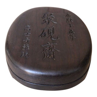 Chinese Oval Shape Calligraphy Carving Box with Ink Stone Pad