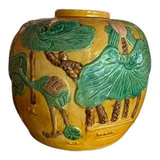 Vintage Chinoiserie Crane Vessel/Vase For Sale