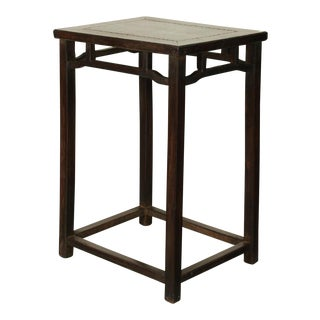 Late 19th Century Chinese Zitan End Table For Sale