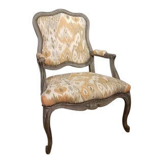 Modern Highland House Bergere Chair For Sale