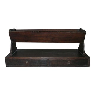 1940 French Rustic Oak Kitchen Bookstand