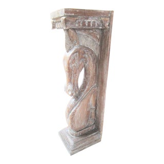 Contemporary Natural Carved Horse Profile Pedestal For Sale