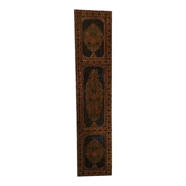 Moroccan Geometric Pattern Single Panel For Sale
