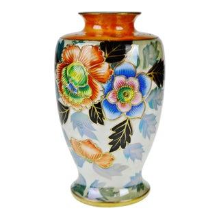 Vintage Japanese Moriage Floral Design Vase For Sale