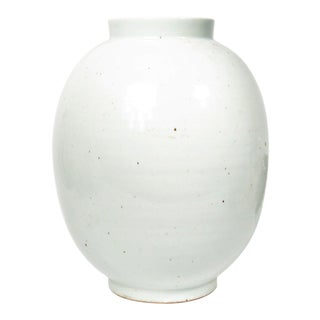 Chinese Hunan Province Jar For Sale