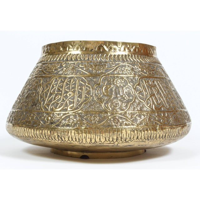 Middle Eastern Hand-Etched Brass Pot With Arabic Calligraphy Writing For Sale - Image 4 of 4