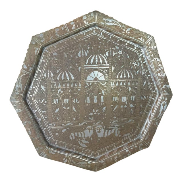 Boho Chic Embossed Tray - Image 1 of 7