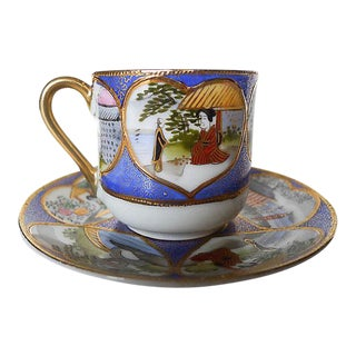 Hand Painted Demitasse Cup and Saucer