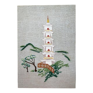 Vintage Chinoiserie Pagoda Embroidery Needlepoint Artwork For Sale