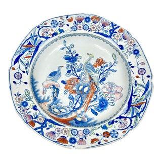 Rare Antique 1812 Mason's Oriental Pheasant Pattern Ironstone Bowl