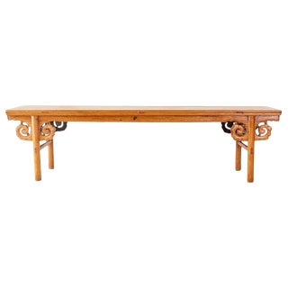 Chinese Qing Style Carved Elm Altar Table or Bench For Sale