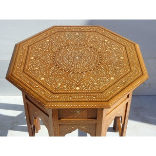 1950s Syrian Side Table Preview