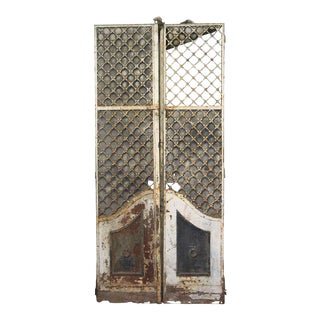 19th Century French Provincial Woven Iron Doors - A Pair