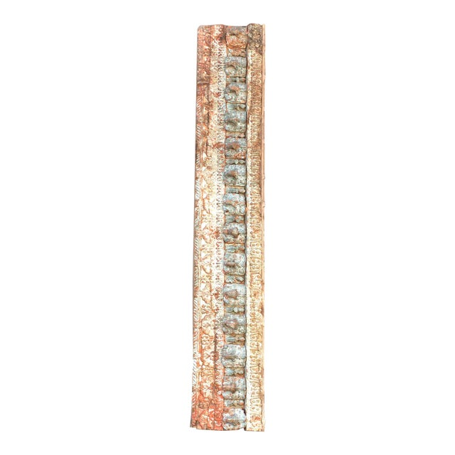 Stunning Tribal Architectural Carved Beam For Sale